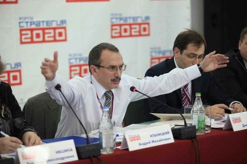 Андрей Ильницкий. Мероприятие в Ульяновске