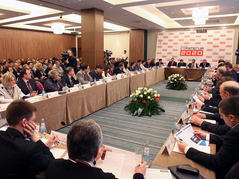 """Форум """"Стратегия-2020"""" в Калининграде"""