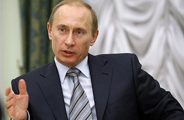 "Владимир Путин – «Человек года» по версии ""Time"""