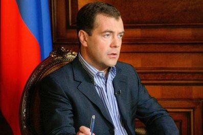 Дмитрий Медведев: Россия, вперед!