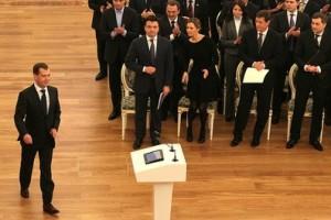 """На встрече Дмитрия Медведева с активом """"Единой России"""""""