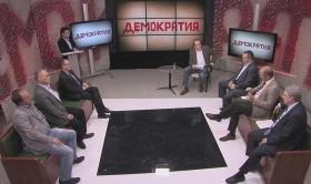 "Кадр из передачи ""Демократия"" на телеканале ""Эксперт"""